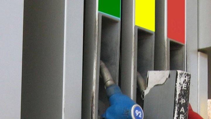 В Новокуйбышевске владельца АЗС осудили за нарушение экологической безопасности