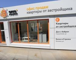 «Орсо групп» открывает мобильный офис продаж у «Дома с бобром»