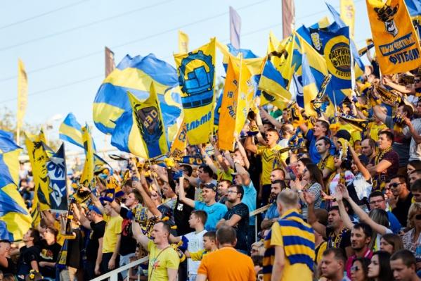 Фанаты изо всех сил поддерживали любимую команду