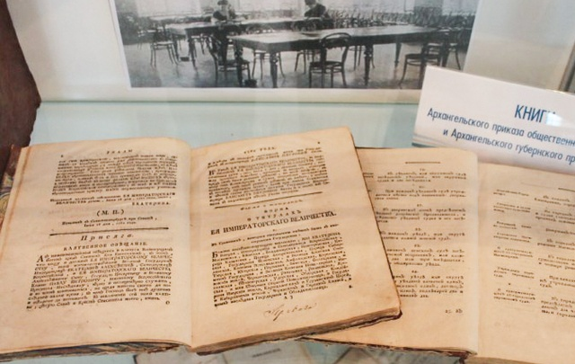 «Библионочь» в САФУ посвятят инновациям и науке