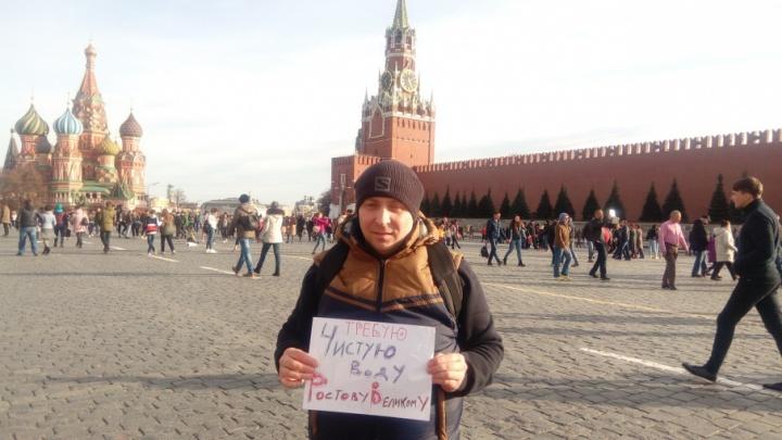 Люди требуют чистую воду для Ростова Великого у стен Московского Кремля