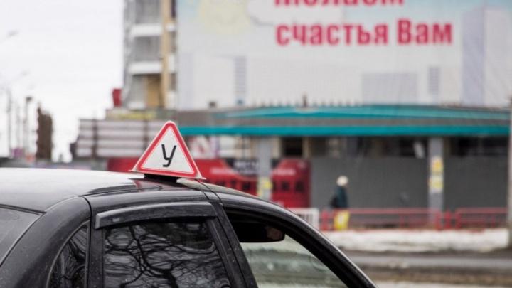 Новый набор с 15 мая: автошкола «Коррэктъ» поможет вступить в ряды водителей