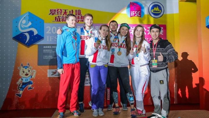 Тюменские скалолазы взяли три медали на международных соревнованиях