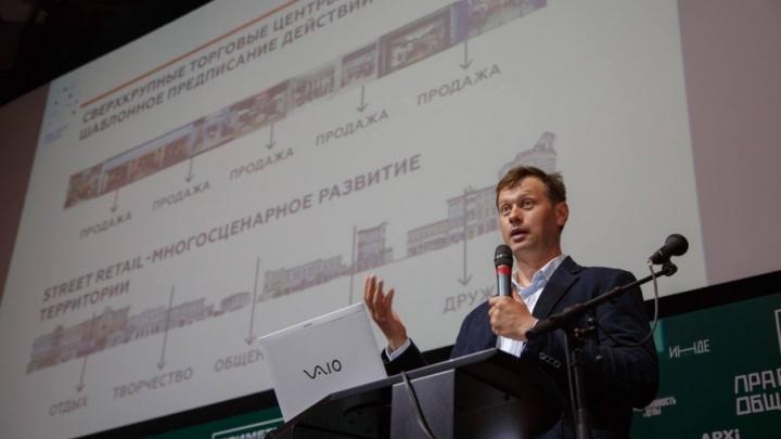 С возвращением: бывший главный архитектор Виталий Стадников стал советником губернатора