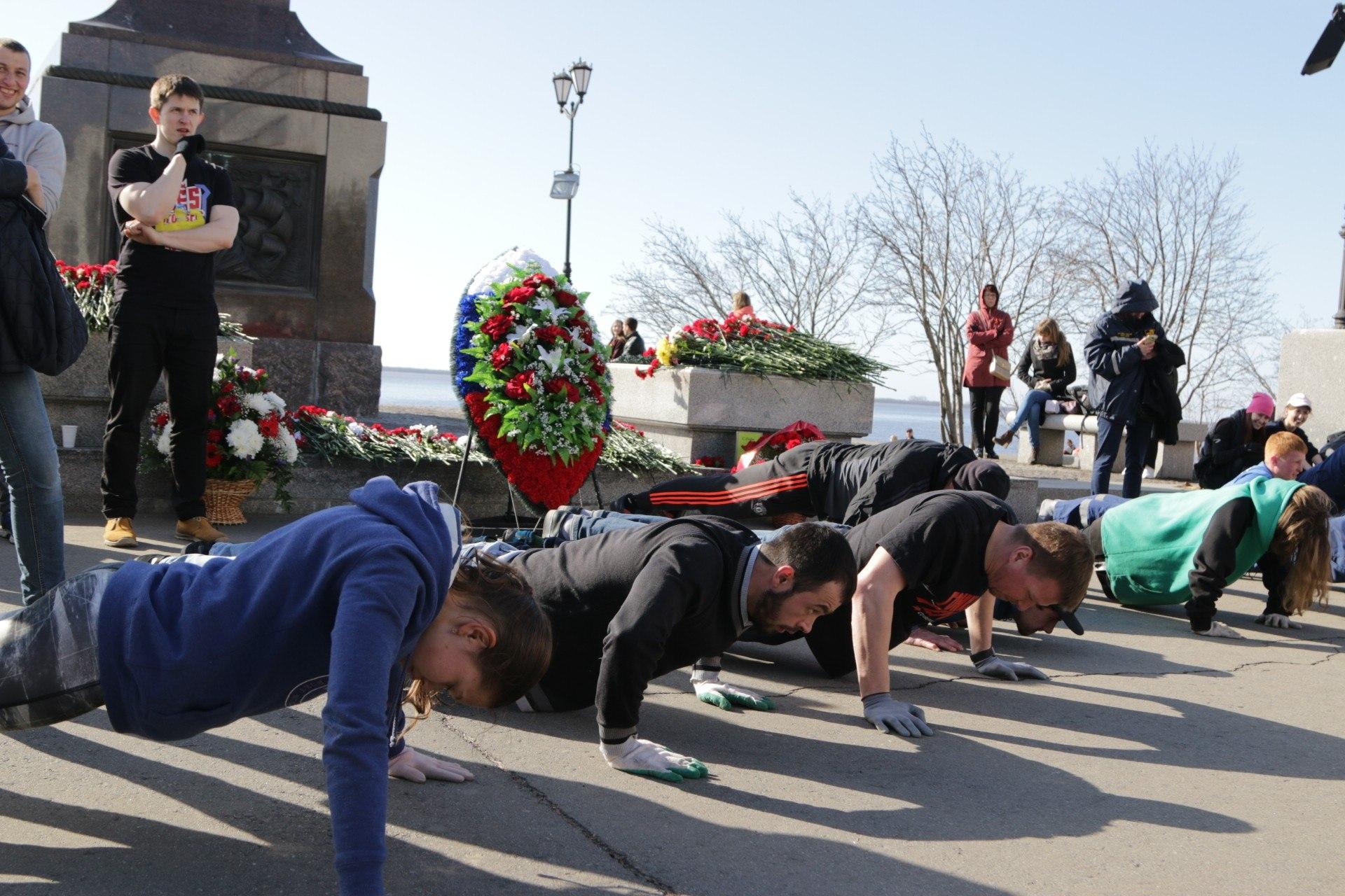 В День Победы молодежь выполняет упражнение «отжимание» — по одному разу за каждый прожитый мирный день с момента окончания войны