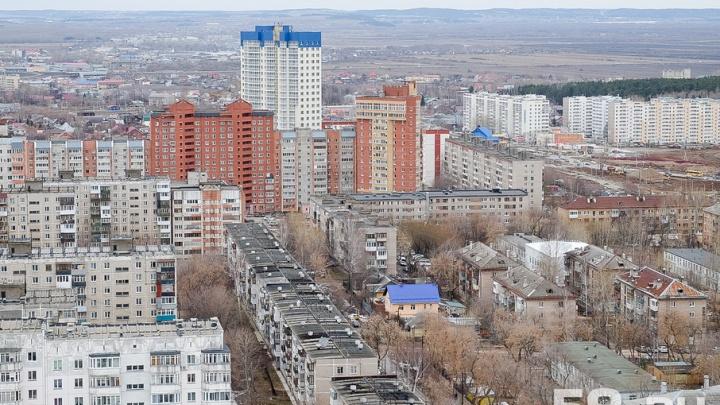 Пермский край занял второе место в рейтинге комфортной городской среды