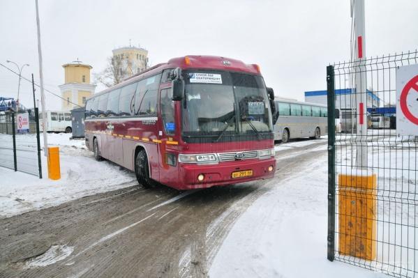 На вокзалах ожидают ажиотаж в последние дни декабря