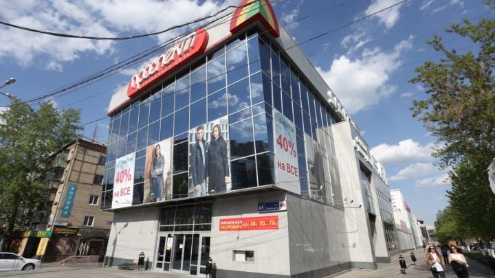 В Челябинске закрыли последний «Проспект»
