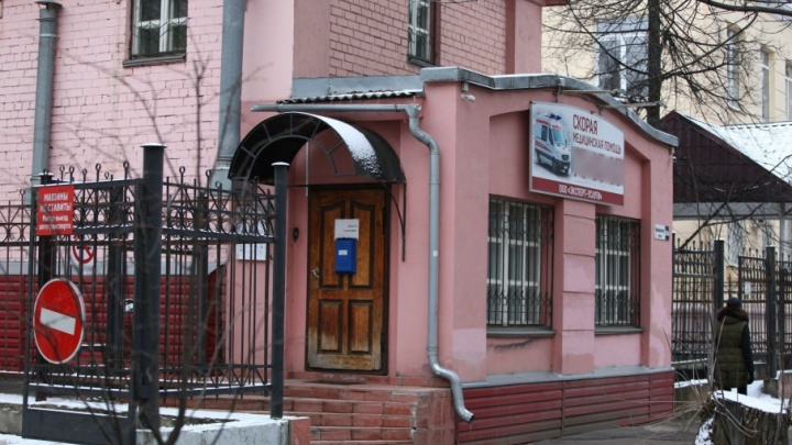 В Ярославле частную скорую заподозрили в том, что она наживалась на больных дважды