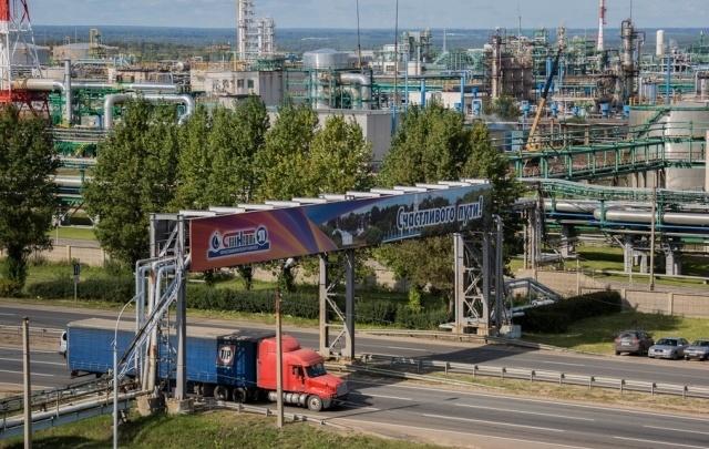 ЯНОС вновь нарастил производство светлых нефтепродуктов