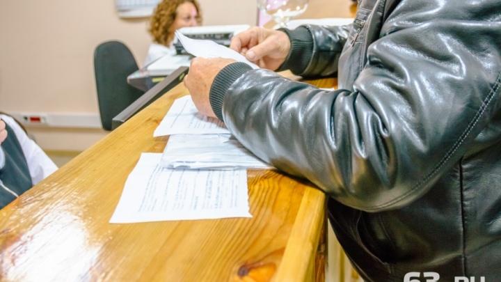 Самарцы получат компенсации расходов на услуги ЖКХ после 5 января