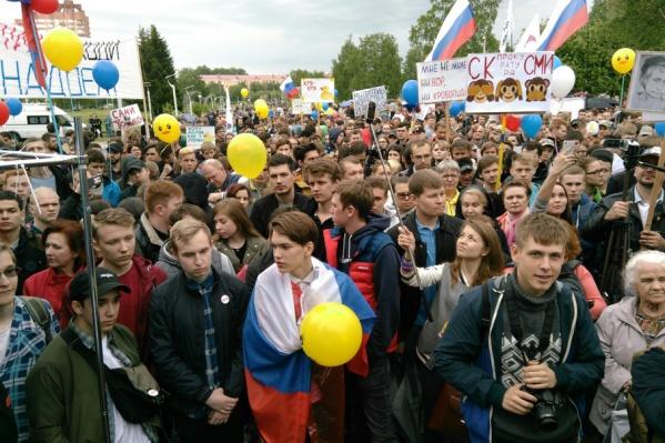 Демонстранты собрались в сквере Дзержинского и дошли до Сада камней