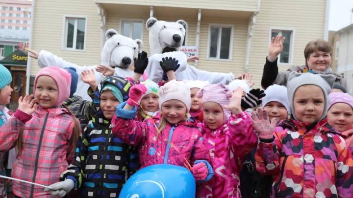 В Архангельске прошли праздничные мероприятия ко Дню защиты детей