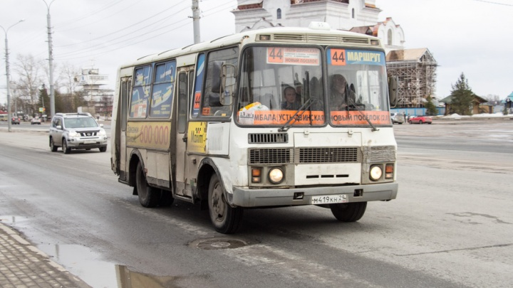 Движение автобусов №9 и №44 изменится в ближайшие дни