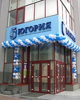 Тюменский филиал ГСК «Югория» переехал в новый офис
