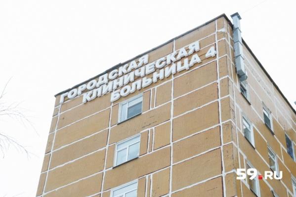 Операцию провели в ГКБ №4