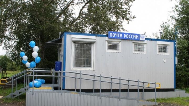 Первое модульное отделение почтовой связи открыли в Поморье