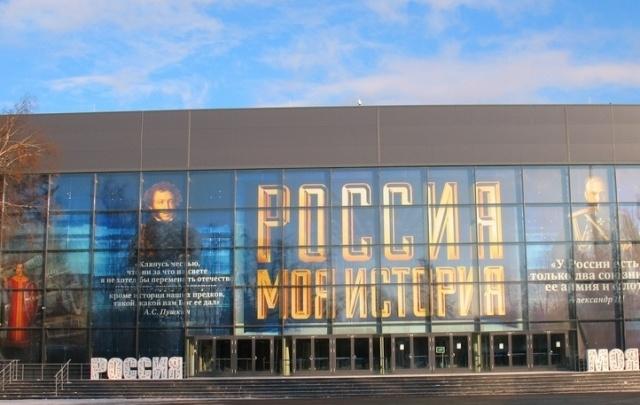 Музей «Россия. Моя история» перенесут с Левобережной в парк Островского