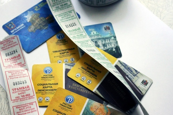 Для держателей транспортных карт проезд с 1 сентября будет стоить 20 рублей