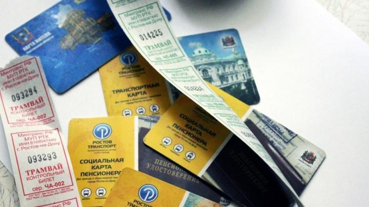 В Ростове стоимость проезда в общественном транспорте подорожает с 1 сентября