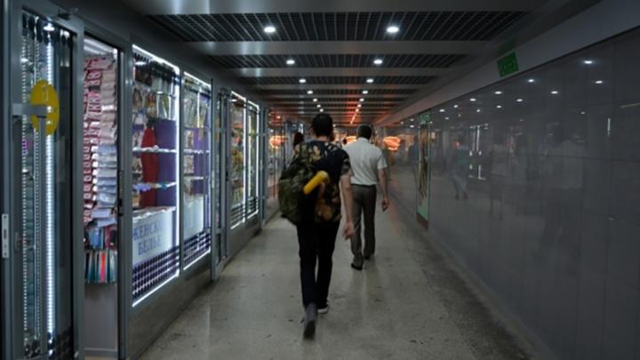 Городские власти отказались открывать на ночь подземные переходы, опасаясь террористов и вандалов
