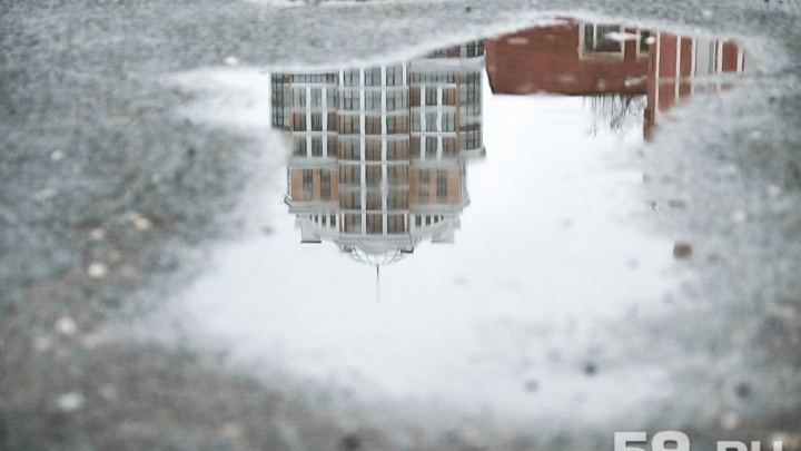Дождь, снег и грозы: пермяков ожидают прохладные выходные