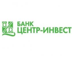 Услуги для населения банка «Центр-инвест» признаны лучшими в России