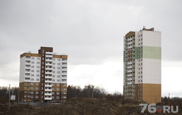 Власти Ярославля помогут деньгами переселенцам из аварийного жилья