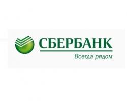 Сбербанк стал участником форума «Малый бизнес – национальная идея?»