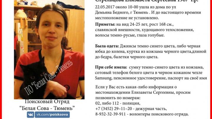 В Тюмени пропала 29-летняя горожанка