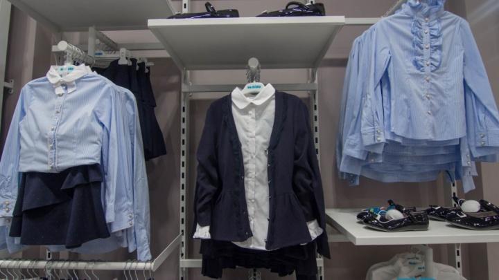 Департамент образования Тюмени извинился за школу № 92 и ее запрет на брюки