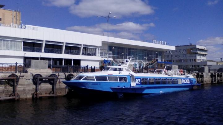 Скоростной речной трамвай с подводными крыльями выполнил первый маршрут Самара–Тольятти
