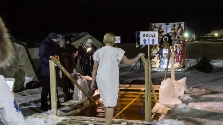 Безопасность северян в Крещение будут обеспечивать около 300 полицейских