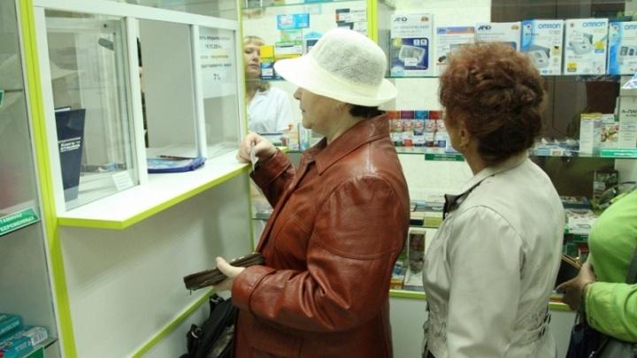 Антимонопольная служба отклонила жалобу челябинских аптек на демпинг федеральных сетей