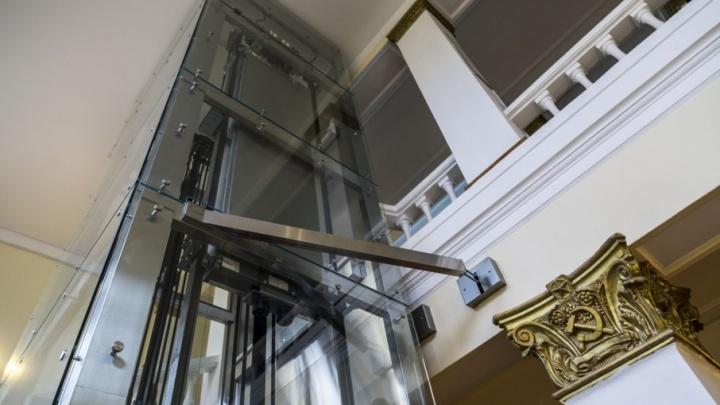 Администрация Волгоградской области отбирает подрядчика для губернаторского лифта