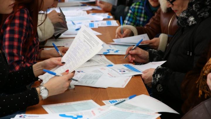 Появились данные обработки первых 23% бюллетеней в России