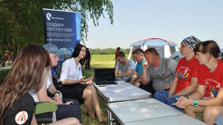Как узнать результаты ЕГЭ в полевом лагере: «Ростелеком» обеспечил мобильную связь скаутам