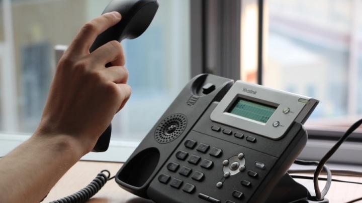Житель Мезенского района отправится на строгий режим за долгие разговоры по телефону