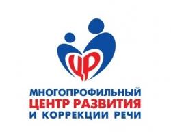 В Ярославле открывается Многопрофильный центр развития и коррекции речи
