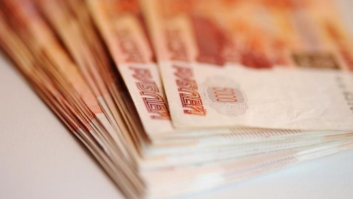 Банк «УРАЛСИБ» вошел в топ-5 лучших бизнес-вкладов в евро