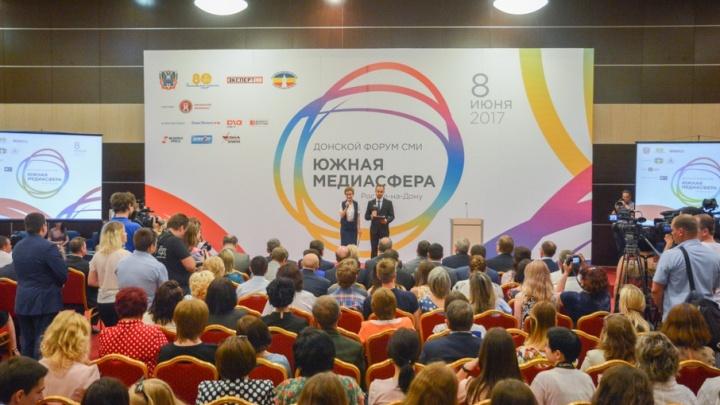 500 журналистов и представителей пресс-служб приехали в Ростов на форум «Южная медиасфера»