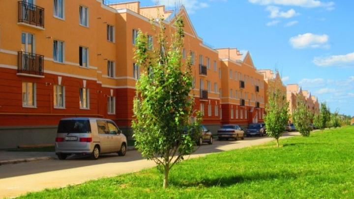Областной парламент готовит обращение в мэрию Самары о создании 10-го района города