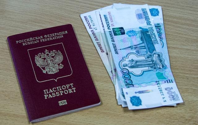Челябинские бизнесмены, ставшие невыездными, вернули городу 13 млн рублей долга
