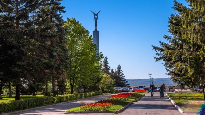 «Самара – город, дающий силу»: какие смыслы украсят логотип города к ЧМ-2018?