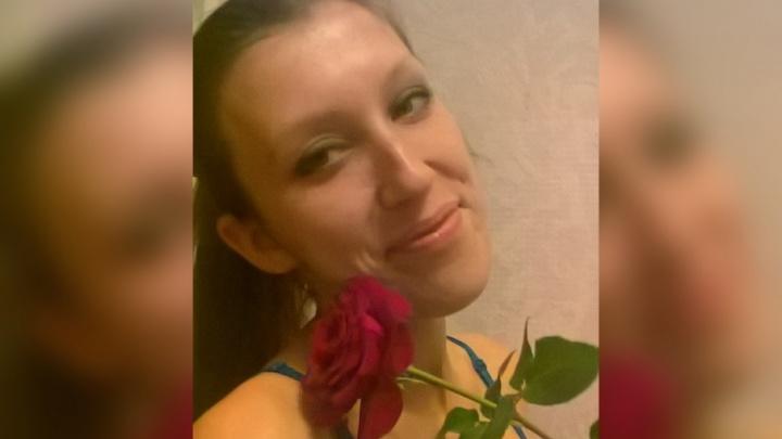 В Перми после встречи с другом пропала 31-летняя девушка