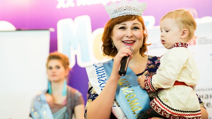Декретницы довели до слёз жюри конкурса «Слингомама-2017»