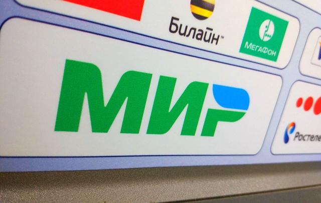 Всем «Мир»: разбираемся, как работает национальная платежная система в Прикамье