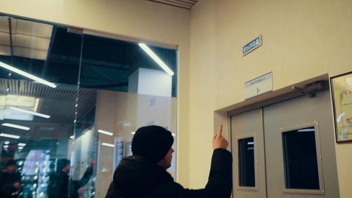 60 секунд на спасение: исследуем лабиринты торговых центров Тюмени, следуя по указателям