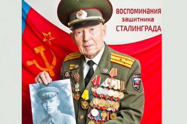 Владимир Туров всегда открыто выражает свое мнение