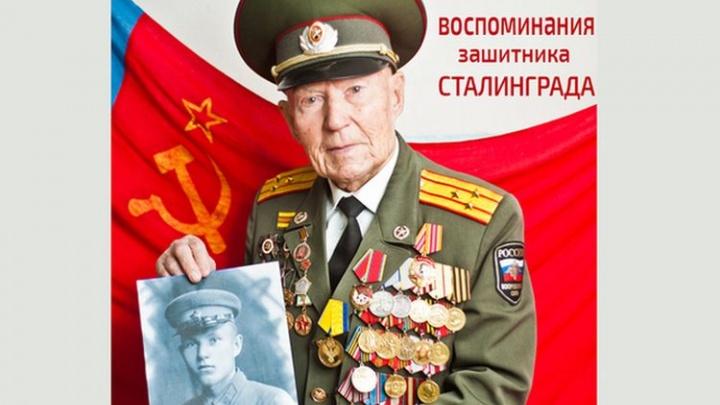 Участник Сталинградской битвы назвал «идиотизмом» вырубку парка у Мамаева кургана